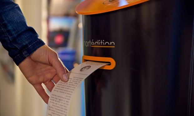 Short story vending machines